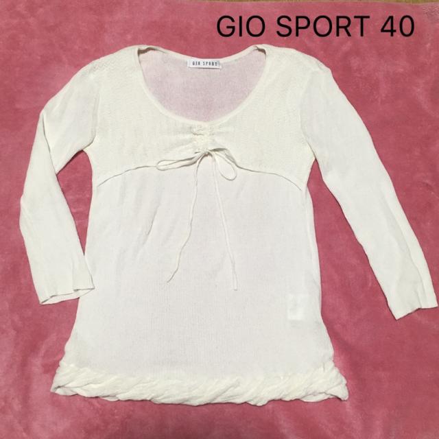 GIO SPORT(ジオスポーツ)のワールド GIO SPORT 白ニット 40 レディースのトップス(ニット/セーター)の商品写真