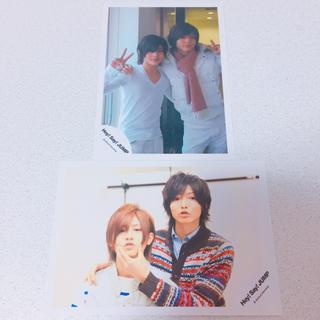 ヘイセイジャンプ(Hey! Say! JUMP)の山田涼介 薮宏太 公式写真 Hey!Say!JUMP(アイドルグッズ)