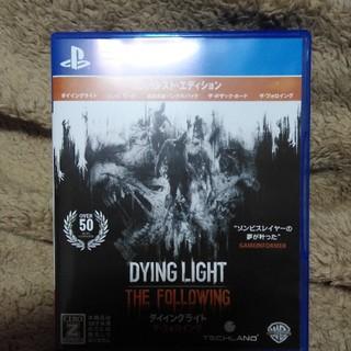 プレイステーション4(PlayStation4)のダイイングライト フォロイング エンハンストエディション(家庭用ゲームソフト)