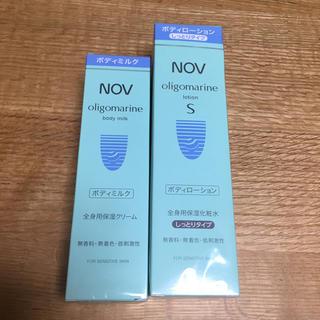 ノブ(NOV)のNOV オリゴマリン ボディミルク ローションS(ボディローション/ミルク)