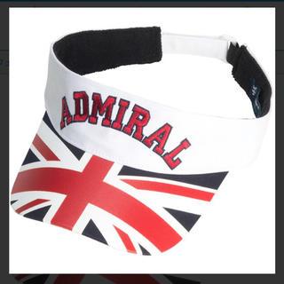 アドミラル(Admiral)のアドミラルサンバイザー57(サンバイザー)