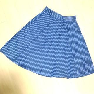 デターナル(DE TER NL)のストライプ プリーツスカート フレアスカート(ひざ丈スカート)