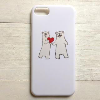 シロクマ  スマホケース  iPhone8  多機種対応(スマホケース)