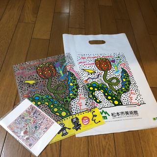 草間彌生さん A4クリアファイル&ポストカード(クリアファイル)