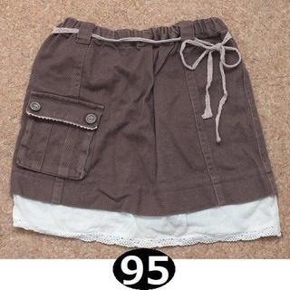 ビケット(Biquette)の95 スカート ベビー 赤ちゃん 茶 キムラタン ビケット リボン レース(スカート)