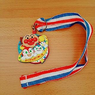 アンパンマン(アンパンマン)のアンパンマン よくがんばったねメダル(その他)