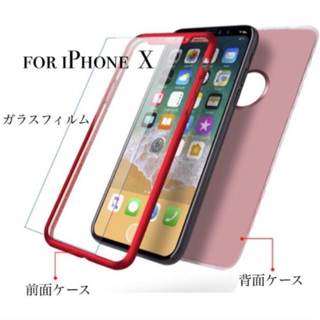 2e76e1f2f0 iPhoneX【やわらかい!】全面保護 フルカバーケース 【Black】の通販 by ...