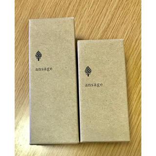 アンサージュ(ansage)の新品♡ アンサージュ クレンジング&化粧水セット(化粧水 / ローション)