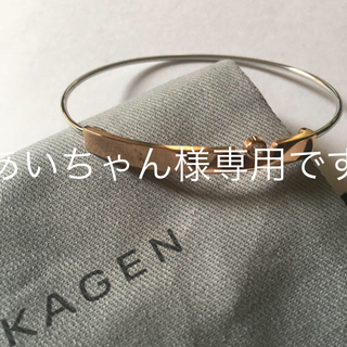 スカーゲン(SKAGEN)のSKAGEN ブレスレット スカーゲン (ブレスレット/バングル)