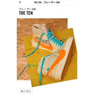 ナイキ(NIKE)のNIKE THE TEN (スニーカー)