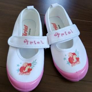 ディズニー(Disney)の【16cm】アリエル 上靴(スクールシューズ/上履き)