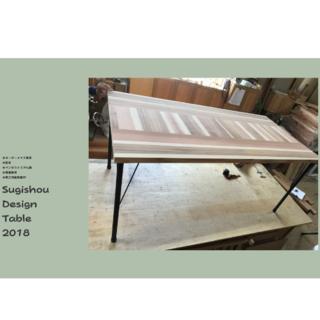 国産杉のデザインテーブル★アイアンレッグ★(ダイニングテーブル)