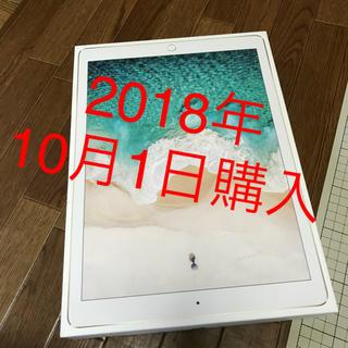 アイフォーン(iPhone)のiPad Pro 12.9インチ 64GB MQEF2J/A au △(タブレット)