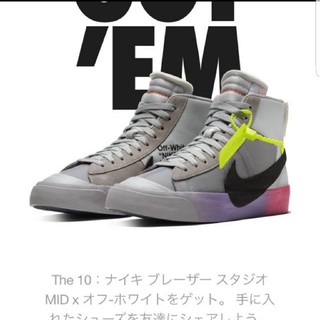 ナイキ(NIKE)のTHE TEN ブレーザーMID for serena williams(スニーカー)