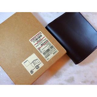 ムジルシリョウヒン(MUJI (無印良品))の【新品】MUJI イタリア産ヌメ革  コインポケット付き二つ折り財布 (財布)