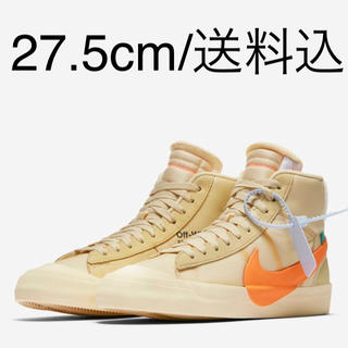 ナイキ(NIKE)の27.5cm NIKE OFF WHITE THE TEN BLAZER MID(スニーカー)