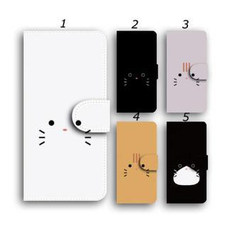 ネコ 顔 スマホケース 手帳型 スマホカバー ほぼ全機種対応 カードポケット(スマホケース)