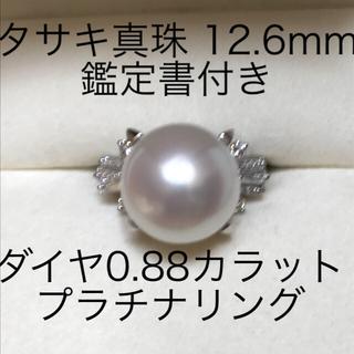 タサキ(TASAKI)の一回使用 tasaki 田崎真珠 プラチナダイヤリング 12号(リング(指輪))