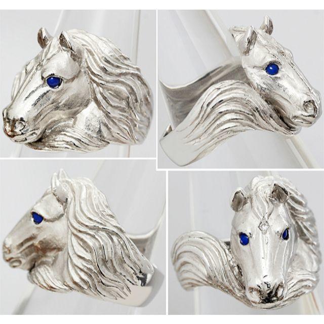 馬 ダイヤ ラピスラズリ K18WG リング 指輪 梨地 メンズ 男女兼 12号 メンズのアクセサリー(リング(指輪))の商品写真