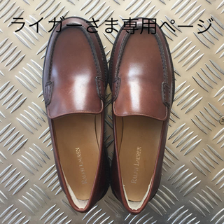 ラルフローレン(Ralph Lauren)のラルフローレン ローファー/こげ茶(ローファー/革靴)