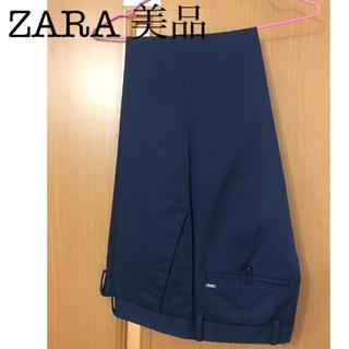ザラ(ZARA)の美品 ZARA MAN パンツ◆  オシャレなデザイン♫パーティースタイル(ワークパンツ/カーゴパンツ)