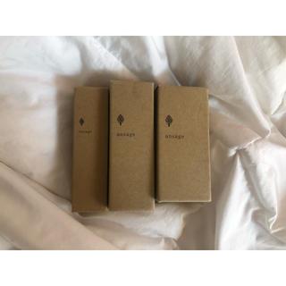 アンサージュ(ansage)のアンサージュ 基礎化粧品3点セット(化粧水 / ローション)