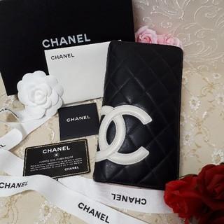 シャネル(CHANEL)の専用です CHANEL カンボンライン ピンク 長財 布 正規品(財布)