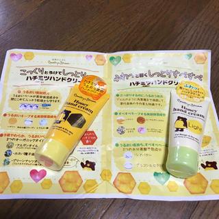 イダラボラトリーズ(井田ラボラトリーズ)のハニーハンドクリーム 2個(ハンドクリーム)