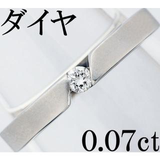 ダイヤ Pt1000 純プラチナ リング 指輪 平打ち 一粒 梨地 艶消 16号(リング(指輪))