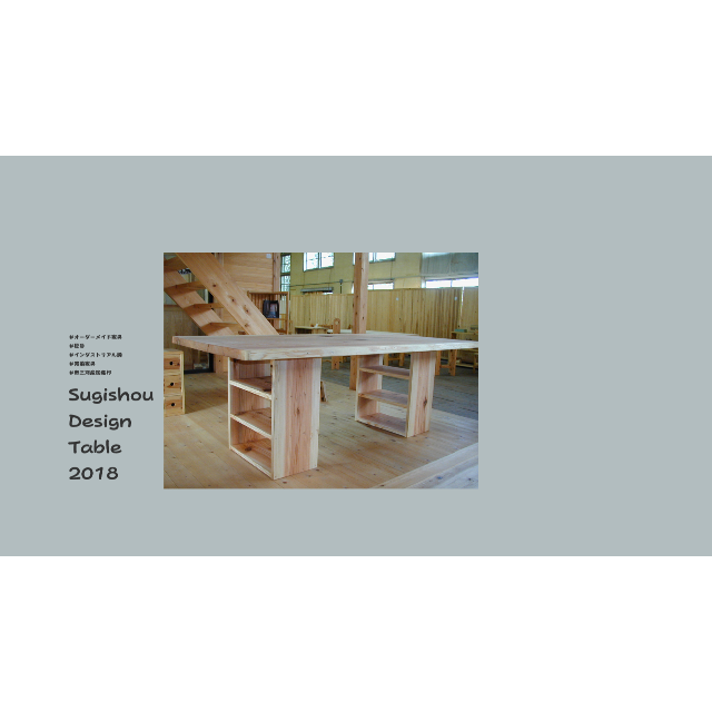 奥三河産ヒノキ☆棚脚(マガジンラック)テーブル☆あいち認証材 インテリア/住まい/日用品の机/テーブル(ダイニングテーブル)の商品写真