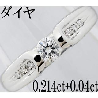 ダイヤ 0.2ct K18WG リング 指輪 婚約 一粒 8.5号(リング(指輪))