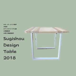 アイアン×国産杉のデザインテーブル☆小さめテーブル☆あいち認証材(ダイニングテーブル)