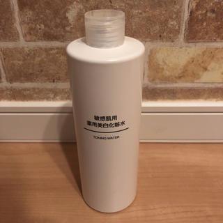 ムジルシリョウヒン(MUJI (無印良品))の無印良品。敏感肌用薬用美白化粧水(化粧水 / ローション)