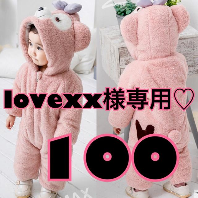 lovexx様専用♡100 キッズ/ベビー/マタニティのベビー服(~85cm)(ロンパース)の商品写真