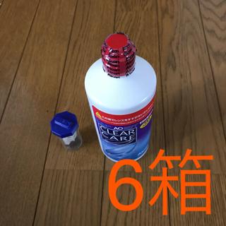 【お買得】コンタクト洗浄液