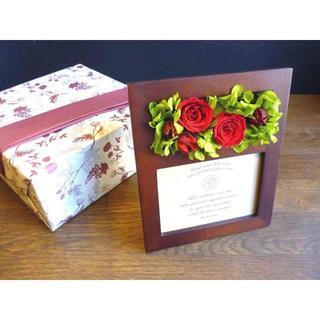 【BOX付】もりもりお花のフォトフレーム -RD/GR(プリザーブドフラワー)
