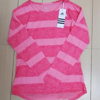 アディダス(adidas)の新品 アディダス 長Tシャツ  女の子 160(Tシャツ/カットソー)