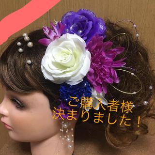 No.121 豪華! 紫×白×青 フラワーピン(ヘアピン)