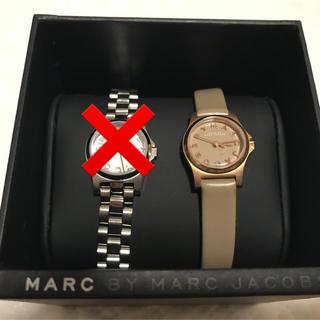 マークバイマークジェイコブス(MARC BY MARC JACOBS)の【むー様専用】マークバイマークジェイコブス ベージュ時計(腕時計)