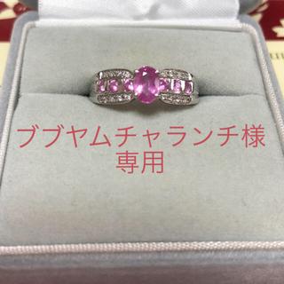 激安美品 QVC購入 K14 ピンク石 リング 15号(リング(指輪))