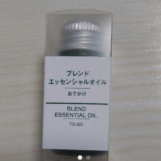ムジルシリョウヒン(MUJI (無印良品))の無印良品 おでかけ エッセンシャルオイル アロマ 10ml 定価 1990円(エッセンシャルオイル(精油))