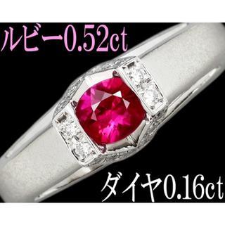 ルビー 0.5ct ダイヤ リング 指輪 Pt900 プラチナ 14.5号(リング(指輪))