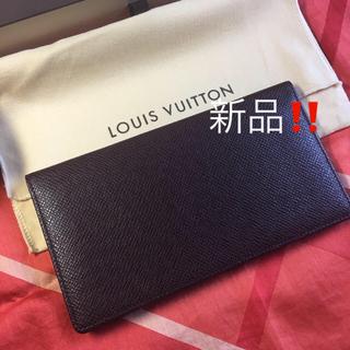 ルイヴィトン(LOUIS VUITTON)の新品❣️ヴィトン財布  タイガ❤︎大安 価格^_^(その他)