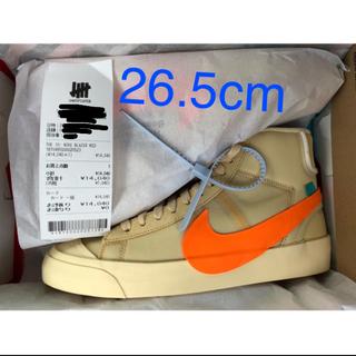 ナイキ(NIKE)の即日発送 26.5 Nike off White ブレザー オレンジ 値下げ不可(スニーカー)