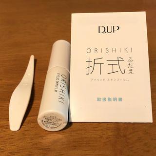 デュープセレクト(DUPE SELECT)の折式 (その他)