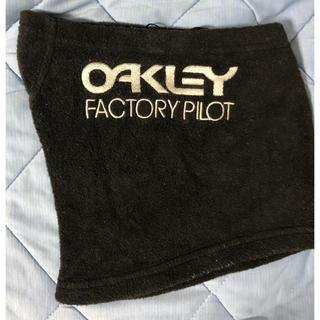 Oakley - オークリー ネックウォーマー