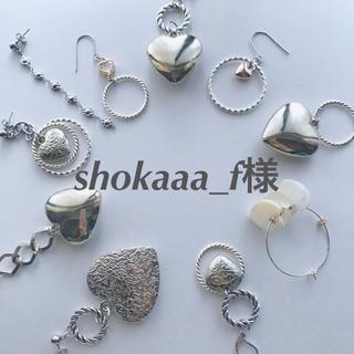shokaaa_f様(ネックレス)