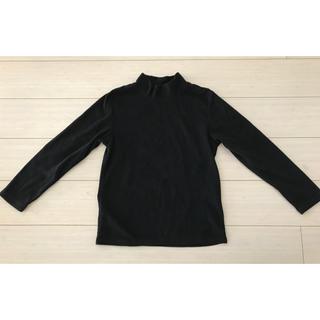 ジーユー(GU)のGUキッズ ハイネック長袖カットソー(マイクロフリース)  150(Tシャツ/カットソー)