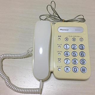 パイオニア(Pioneer)の電話器 <パイオニア Pioneer>(その他)