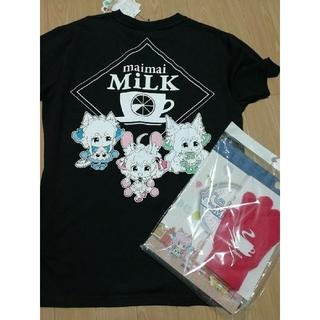 シマムラ(しまむら)のmaimai MiLK コラボTシャツ M(Tシャツ/カットソー(半袖/袖なし))